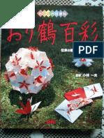 03. Origami Japonés - MPC (wWW.XTheDanieX.CoM)