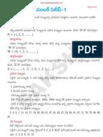 English pdf dictionary hindi telugu
