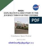 Coimbatore Space Festival