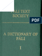 A Dictionary of Pali I,Cone,2001