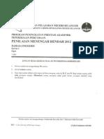 Paper 1 English Trial Selangor 2012
