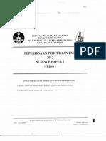 Sains K1 PPMR Kelantan 2012