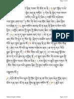 Tibetan Bible - Gospel of Mark 2