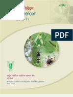 NCIPM Annual Report 2010-11 Final