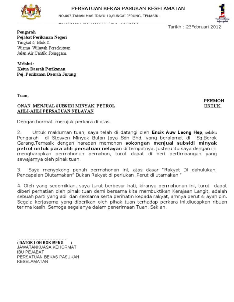 Surat Rasmi Kerajaan Dalam Bahasa Inggris Ke Surakarta
