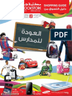 Jarir Shopping Guide 2012-08+09 Back to School