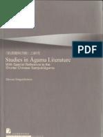 Studies in Agama Literature