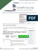 Kp Rule for Govt Job