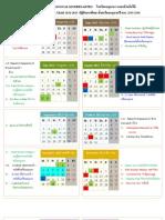 Pre-Kindergarten Academic Calendar