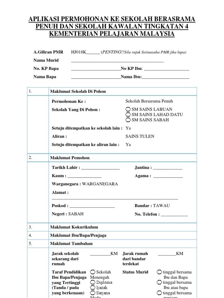 Aplikasi Permohonan Ke Sekolah Berasrama 2012