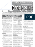 rozgaar_26_09_2012.pdf