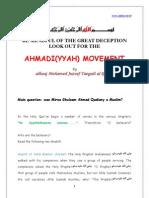 Ahmadiyyah Movement by Hazrat Allama Muhammad Juzoef Tangali Al-Qadiri(Maddazillahul Aali)