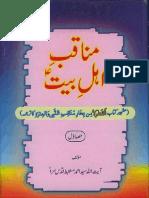 Munaqeb AhleBait vol1