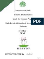 SSDP_PC1