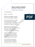 Soundarya Lahari in Sanskrit