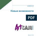 ArtCAM_Pro_ì«óÙÑ ó«º¼«ª¡«ßÔ¿ ó óÑÓß¿¿_9