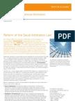 Alert Reform Saudi Arbitration Law