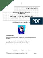 Soalan Trial KMM Terengganu STPM 2012