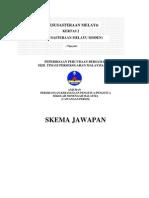 Skema Percubaan KMM negeri Perlis 2012