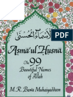Asmā'ul-Husnā- the 99 beautiful names of Allah By M. R. Bawa Muhaiyaddeen