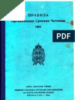 CETNICKA  PRAVILA  IZ 1952 ЧЕТНИЧКА ПРАВИЛА ИЗ 1952