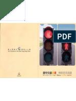 Obey_ Traffic Lights