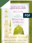 Kholasoh (Amalan Bani Alawiyyin)