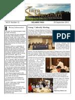 RCBKS Bulletin Vol 21 No 12