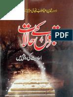 Qabro k Khalat by - Amam Abou-ul-Wahabia Muhammad Bin Abdul Wahab