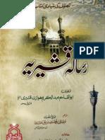 Rasaala Quraishia by - Imam Abu Alqasim