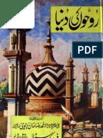 Rohoon Ki Duniya by - Ala Hazrat Shaikh-ul-Islam Amam Ahmad raza Qadri