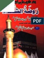Roza-tul-Shohda 1 by - Alama Hussain Bin Ali