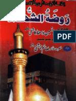 Roza-tul-Shohda2 by - Alama Hussain Bin Ali