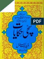Sachi Hakayat 4 by - Molana Muhammad Basheer