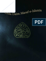 Urdu Daira Marf-e-Islamia 5 by - Danish Gah-e-Punjab