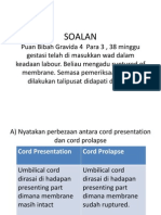 Cord Prolapse 1