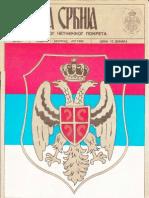 List Velika Srbija Prvi Broj  Лист Велика Србија први број