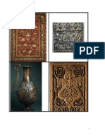 Islamic Art Trading Cards