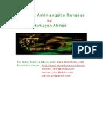 Misir Alir Amimangsito Rahasya by Humayun Ahmed1