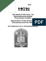 The Tiruvarasu