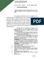TransferPolicy in HP Notification- Vijay Kumar Heer