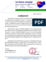 Khmer People Power Movement's Press Statement on Sonando's Imprisonment