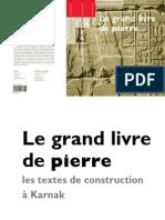 Grand Livre de Pierre