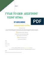 Guide to Webdesigining (HTML)