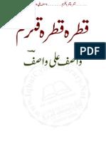 Qatra Qatra Qalzum by Wasif Ali Wasif