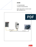 AC500_ModbusRTU串行通信及连接ABB变频器操作指导_V21