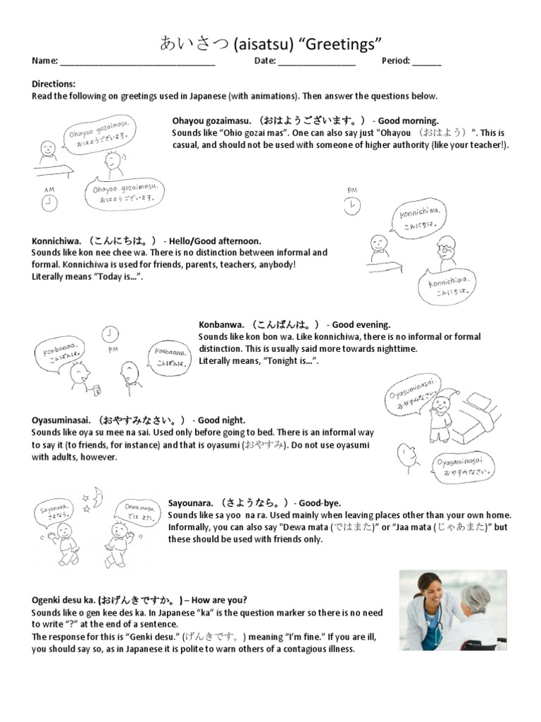 Japanese greetings worksheet human communication syntax m4hsunfo