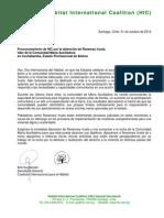 HICPronunciamiento_por_detención_de_Rosemary_Irusta