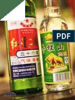 """""""Kina allt törstigare"""", för Accent"""