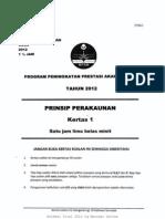 Kedah Trial 2012 - Akaun K1